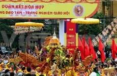 VFF leader visits Buddhist patriarch