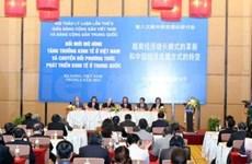 Vietnam-China theoretical workshop successful