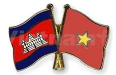 Cambodian People's Party congratulates Vietnamese Party