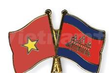 Vietnam-Cambodia ties over 45 years of development