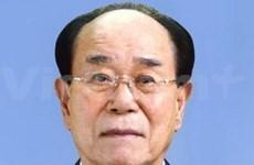 DPR Korea leader on official visit