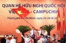 Vietnamese, Cambodian women boost cooperation