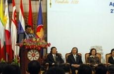 ASEAN Economic Ministers Meeting kicks off
