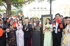 Party leader begins Singapore visit