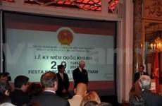 Italy-Vietnam Institute opens in Rome