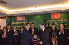 Vietnam, Cambodia radios sign cooperation agreement