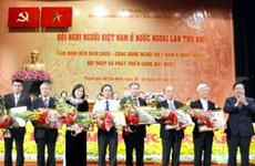 Second conference for overseas Vietnamese closes