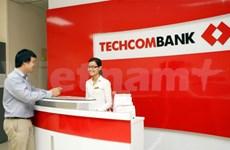 Techcombank gets IFC's best issuing bank award