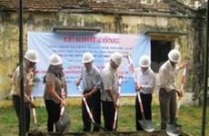 New nursery school for Thua Thien-Hue