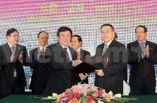 Vietnam-China People's Friendship festival wraps up