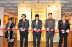 FM Pham Binh Minh visits Republic of Korea