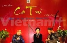 Hanoi hosts ancient Ca Tru festival