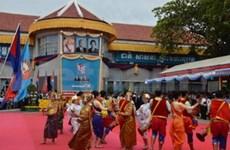 Phnom Penh meeting marks victory over Pol Pot regime