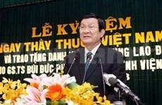 Thua Thien-Hue urged to utilise strategic location