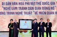 Bac Ninh craft: A national heritage