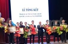 Vietnamese vocational training sector hailed