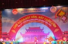 Chau Van singing festival opens in Vinh Phuc province