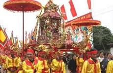National Phu Day festival kicks off
