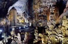 Phong Nha-Ke Bang National Park's preservation highlighted