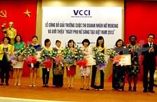 Eight women win Mekong Entrepreneur Awards