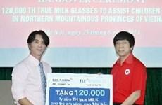 Poor children given free milk