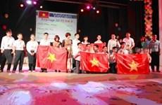 Vietnam wins three golds at int'l maths contest