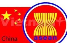 Vietnam attends forum to mark ASEAN-China ties