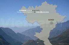 Sa Pa mountain marathon challenges runners