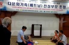Korean-Vietnamese families to receive more help