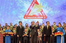 Gold Star Award presented to 200 brands