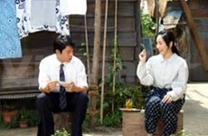 Japanese films screen in capital