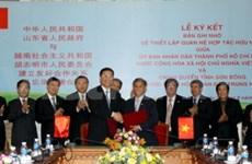 HCM City, Shandong set closer friendship