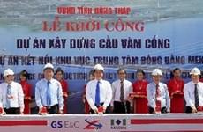 Construction starts on Vam Cong Bridge