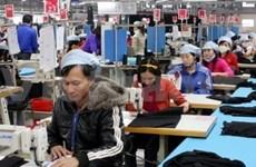 Seminar discusses Vietnam-EU free trade agreement