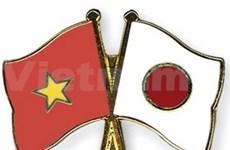 Get-together marks Vietnam-Japan diplomatic ties