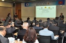 Ha Tinh, Ha Nam provinces seek RoK investors