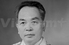 General Giap passes away at age 103