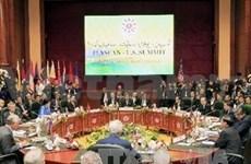 23rd ASEAN Summit wraps up in Brunei