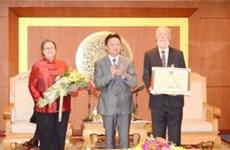 Australia doctor awarded for environment works