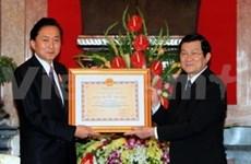 Former Japanese PM receives Friendship Order