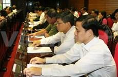 NA passes resolution on 2014 State budget estimates