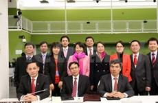 VAMC buys nearly 600 million USD in bad debts