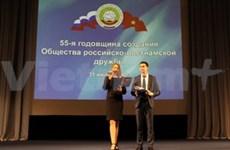 Russia-Vietnam Friendship Association 55th anniversary marked