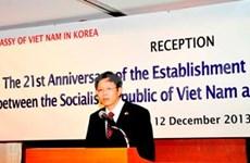 Vietnam, RoK satisfied with 21-year ties