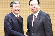 Vietnam, Japan party officials meet