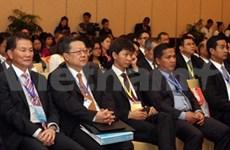 ASEAN to develop insurance market