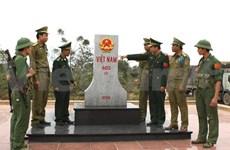Vietnam-Laos meeting reviews border work