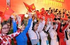 Embassy marks 64th anniversary of Vietnam-China ties