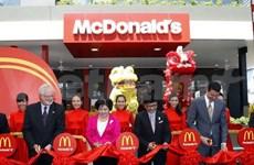 First McDonald's restaurant opens in Vietnam