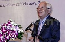 HCM City invites European investment